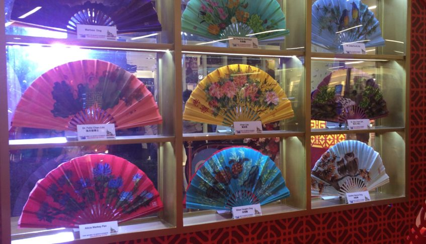 Chan Lim  Family of Artists 135 hand painted fans in celebration of mid autumn festival at Sm City East Ortigas