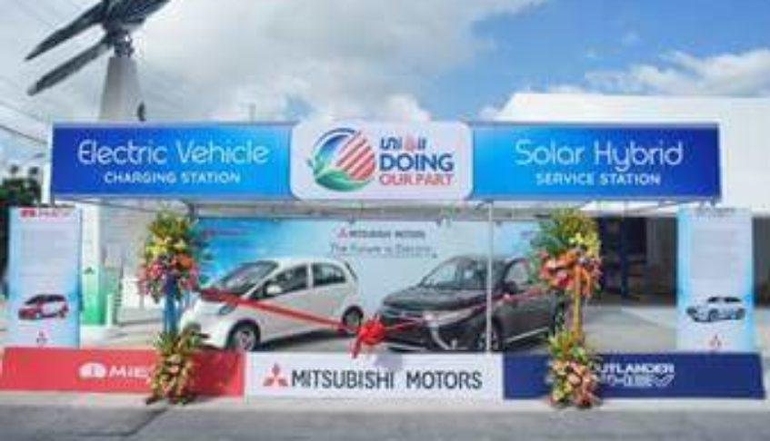 Unioil Opens Its First Electric Vehicle Charging Station