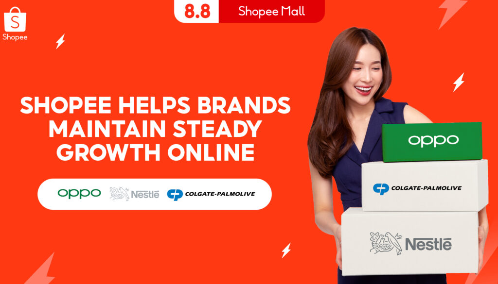 Shopee Mall Brands Ramp Up Efforts to Maintain Steady Growth at the 8.8 Mega Flash Sale